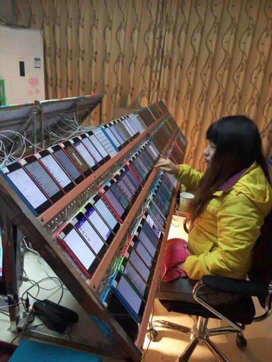 app store manipulation